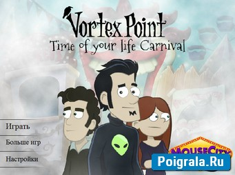 Vortex Point 6 картинка 1