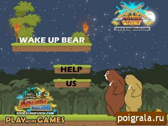 Игра Разбуди медведя - соседа