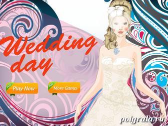 Одевалка: день свадьбы картинка 1