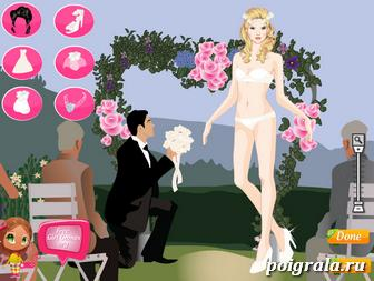 Картинка к игре Одевалка: день свадьбы