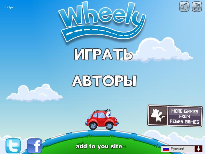 Машинка Вилли 1 картинка 1