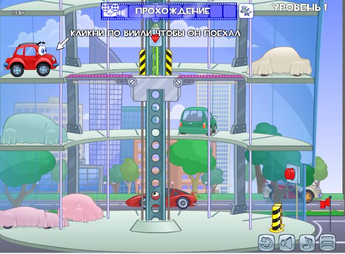 Картинка к игре Машинка Вилли 2