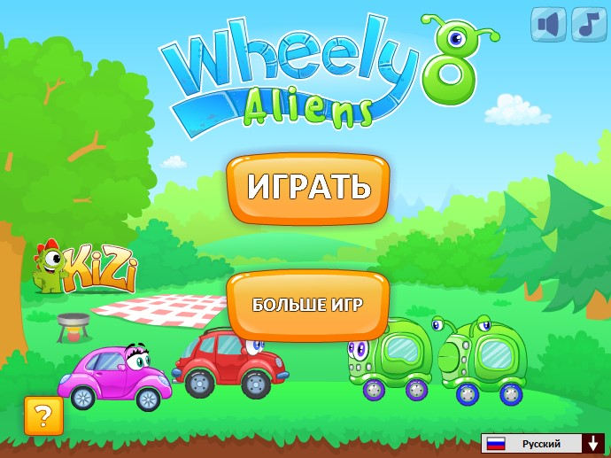 Игра Машинка Вилли 8 Пришельцы