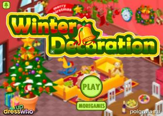 Игра Winter decoration
