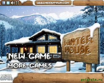 Зимний дом картинка 1