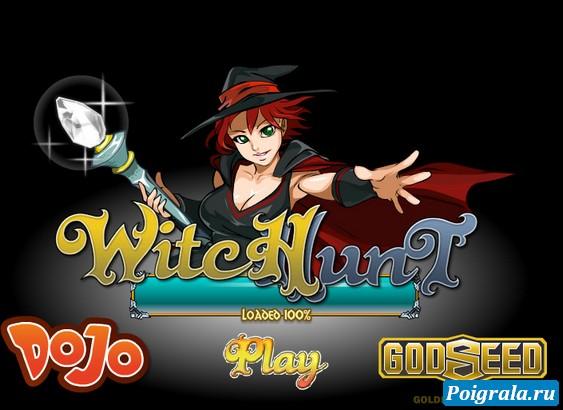 Охота на ведьм картинка 1