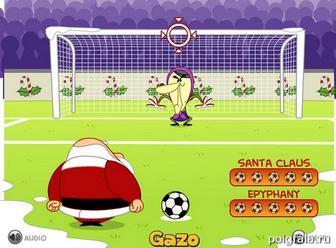 Картинка к игре Новогодние пенальти