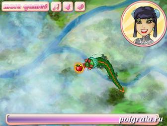 Картинка к игре Уход за драконом