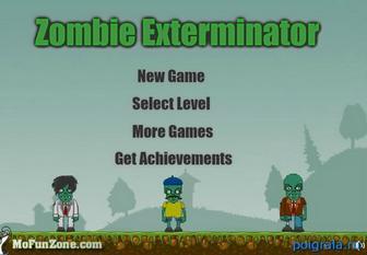 Игра Истребитель зомби