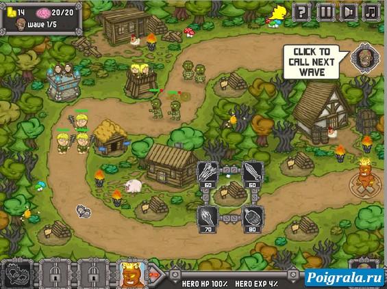 Картинка к игре Крестовый поход зомби