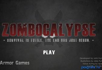 Игра Зомбо апокаллипсис