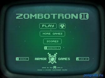 Зомботрон 2 картинка 1