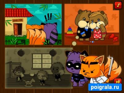 Картинка к игре Зверополис бродилка