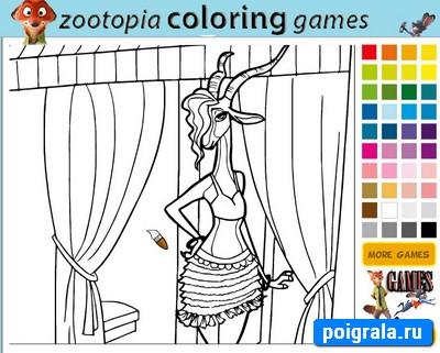 Картинка к игре Зверополис раскраска антилопы