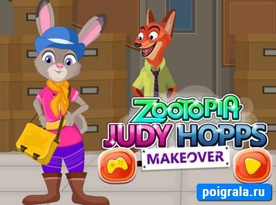 Игра Зверополис, макияж Джуди Хупс