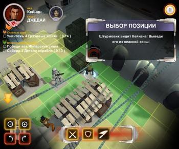 Картинка к игре Звездные войны, атака повстанцев в 3Д